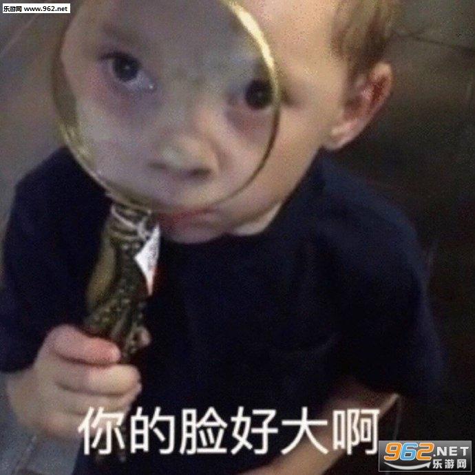 搞笑到gucci图片表情北京无雪难过图图片