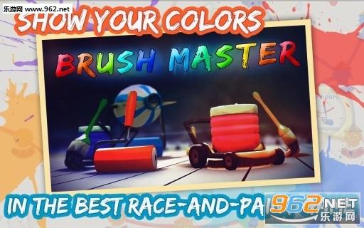 BrushMaster游戏(粉刷大师)v1.2.5截图3