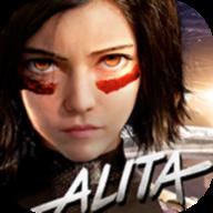 阿丽塔战斗天使安卓版v1.0.10.012500