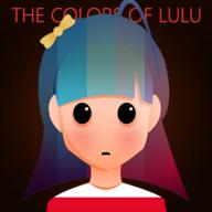 露露的颜色The Colors of Lulu游戏