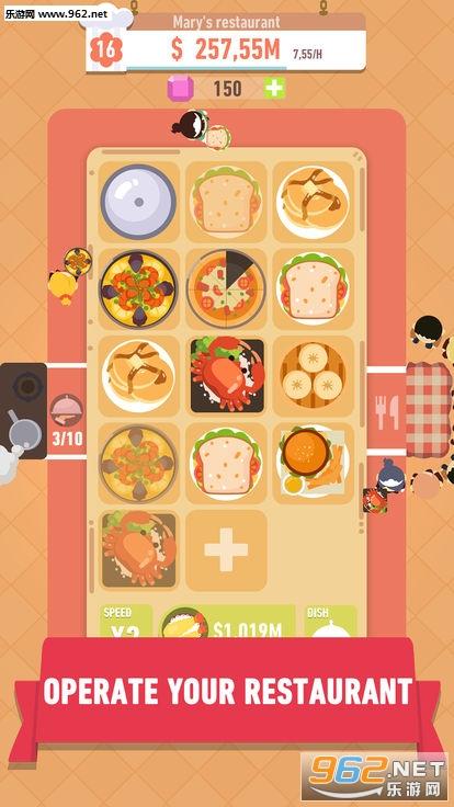 Merge Food官方版(合并美食)v0.4.5截图1