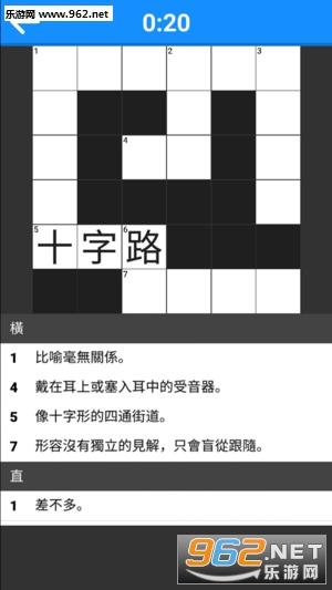 谜语大挑战官方版v1.0_截图0