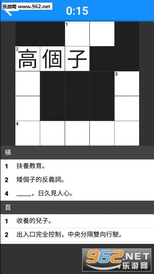 谜语大挑战官方版v1.0_截图2