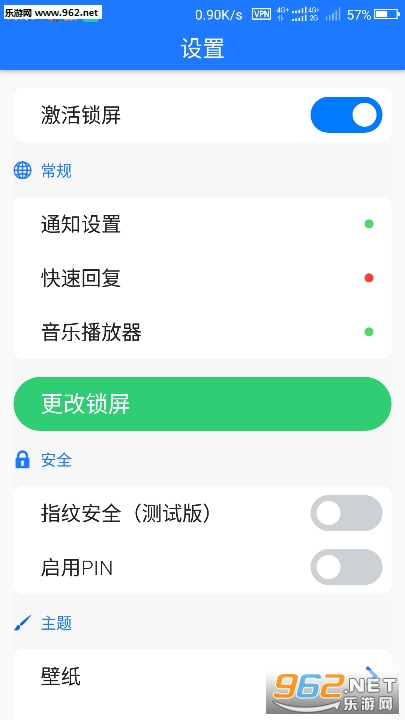 IOS11锁屏Lock Screen解锁汉化版v1.4_截图1