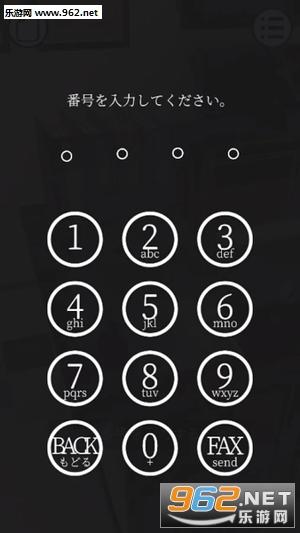 逃脱游戏名为FAX的密室安卓版v1.01手机版截图1