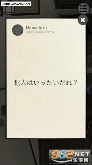 逃脱游戏名为FAX的密室安卓版v1.01手机版截图2
