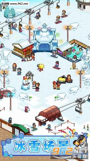 闪耀滑雪场物语最新版v1.0_截图0