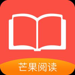 芒果阅读安卓版v1.0.0