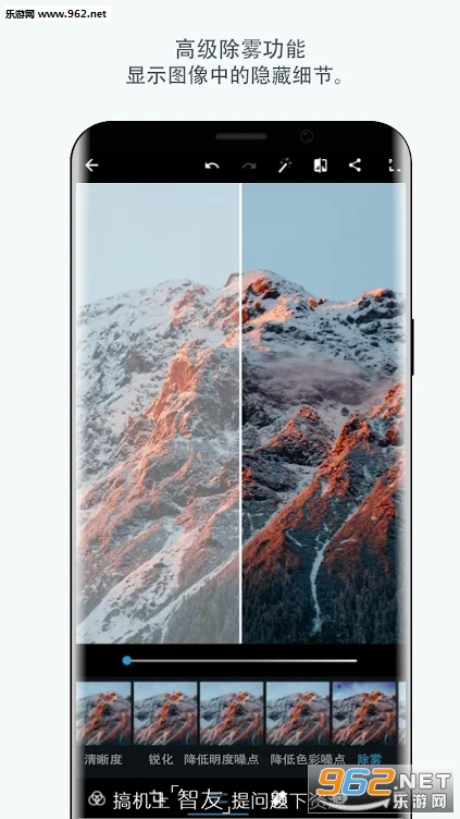 Adobe Photoshop安卓版v5.9.570_截图2