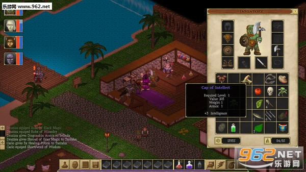 幻日PC版截图3
