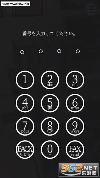 逃脱游戏名为FAX的密室官方版v1.01安卓版截图2
