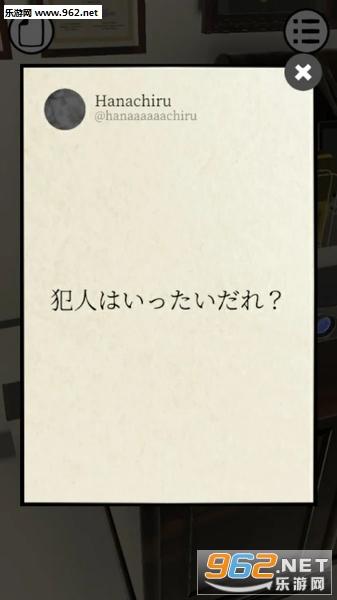 逃脱游戏名为FAX的密室官方版v1.01安卓版截图3