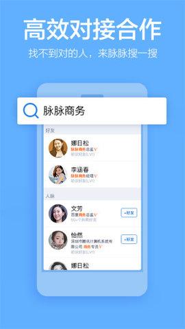 脉脉小说appv1.0.22 安卓版_截图2