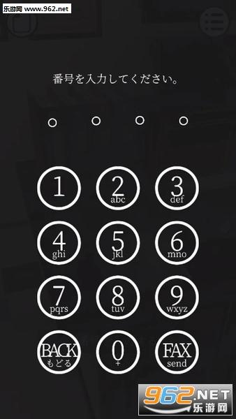 逃脱游戏名为FAX的密室汉化版v1.01安卓版截图2