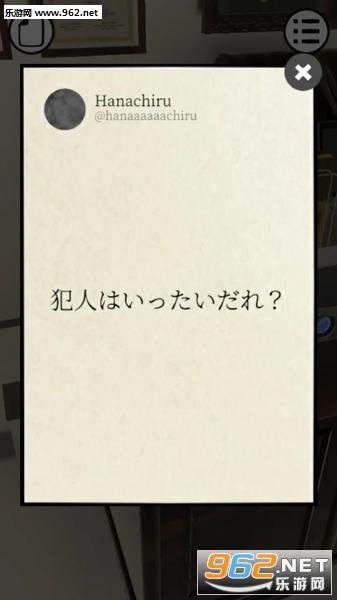 逃脱游戏名为FAX的密室汉化版v1.01安卓版截图3