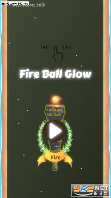 fire ball glow官方版v1.0_截图0