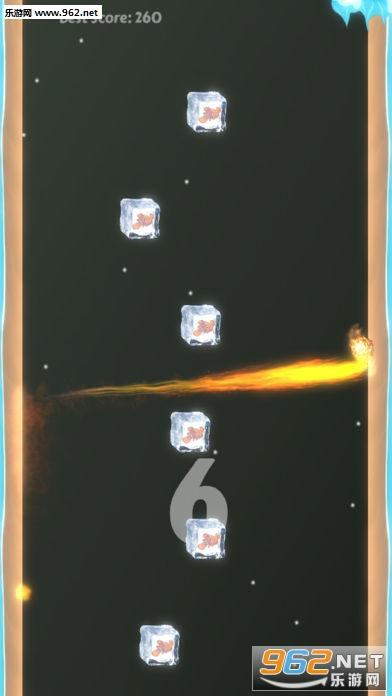 fire ball glow官方版v1.0_截图2