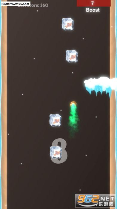 fire ball glow官方版v1.0_截图3