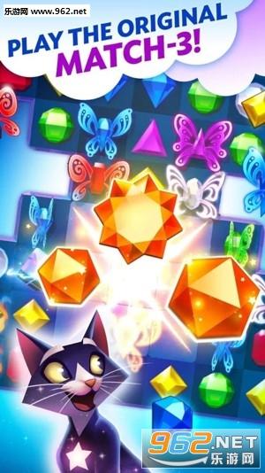 宝石迷阵3安卓最新版v2.20.3_截图1