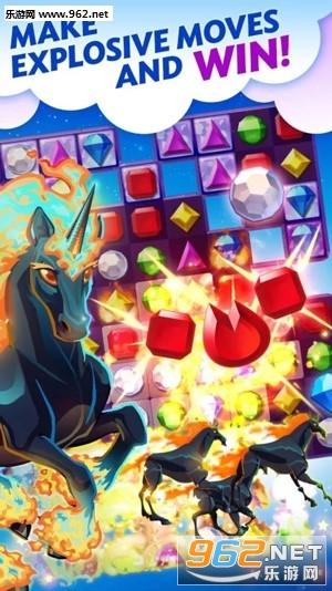 宝石迷阵3安卓最新版v2.20.3_截图2