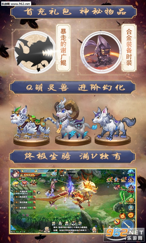 紫青双剑变态版截图1