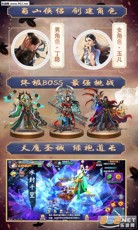 紫青双剑变态版截图2