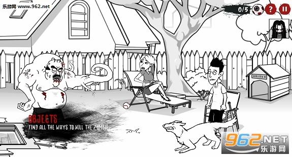狂打你的僵尸邻居游戏v1.0.13_截图2