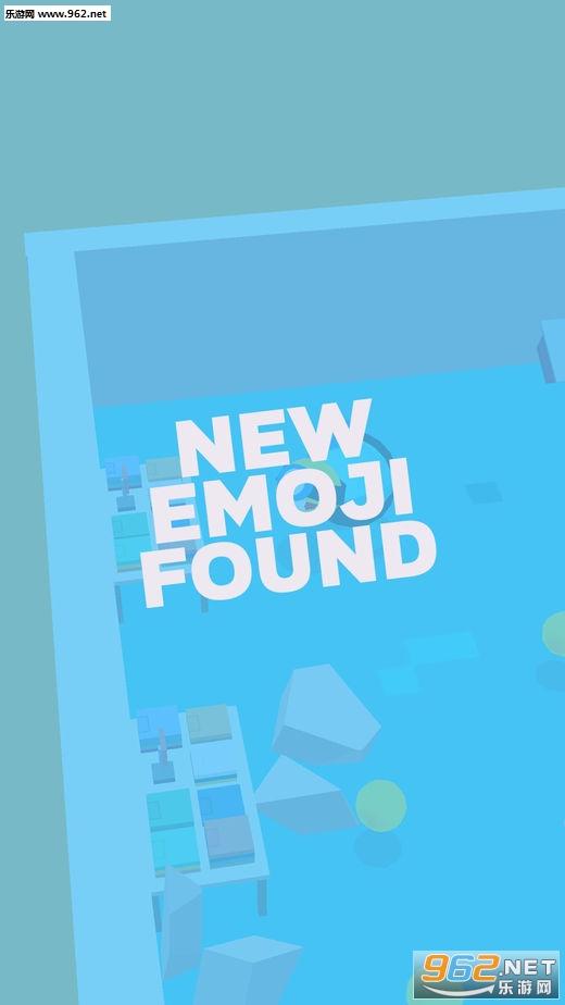 emoji snacks游戏截图3