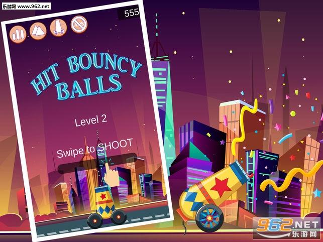 Hit Bouncy Balls官方版v1.0截图0