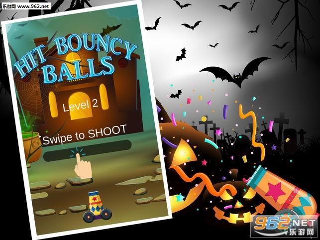 Hit Bouncy Balls官方版v1.0截图1