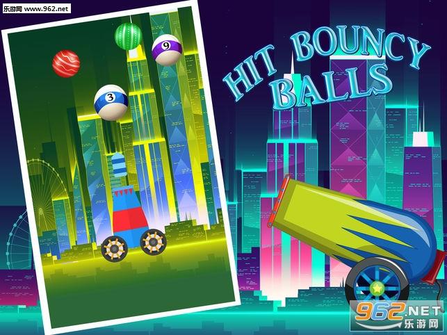 Hit Bouncy Balls官方版v1.0截图3