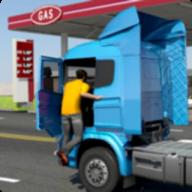 油轮运输车卡车模拟器安卓版