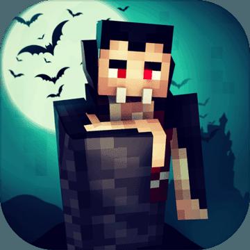 吸血鬼世界:充满鲜血的夜晚安卓版