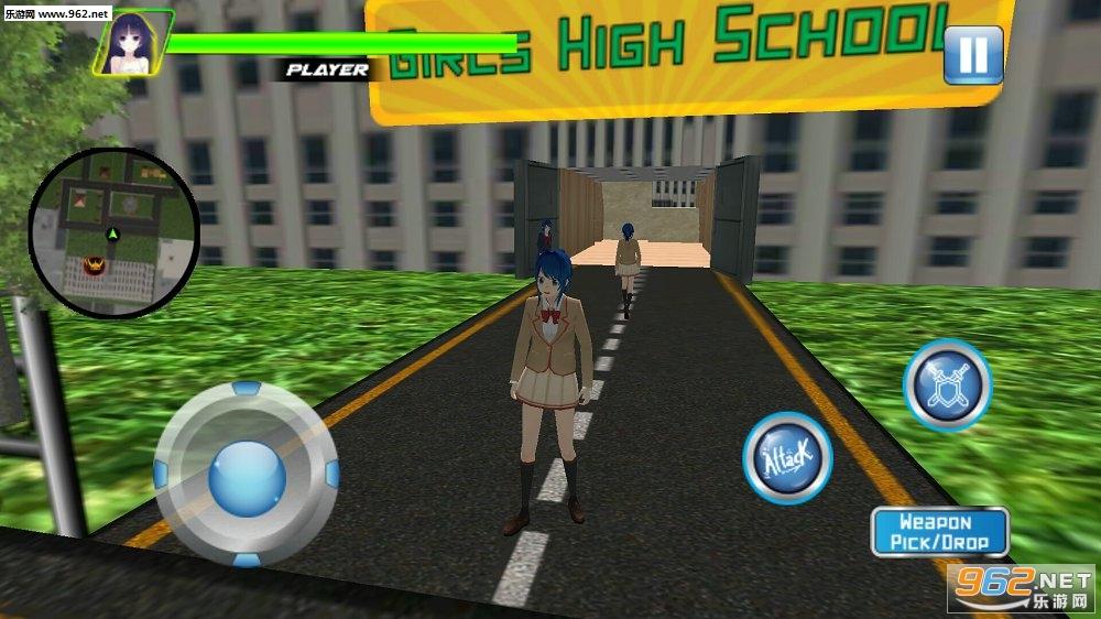 高校模拟器安卓版v1.0.4_截图2