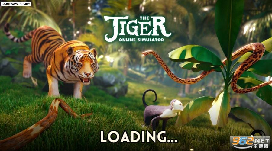 虎The Tiger安卓版v1.6.1截图0