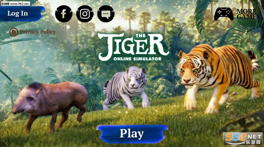 虎The Tiger安卓版v1.6.1截图1