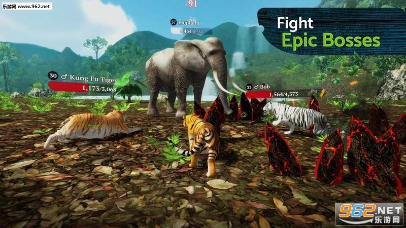 虎The Tiger安卓版v1.6.1截图5