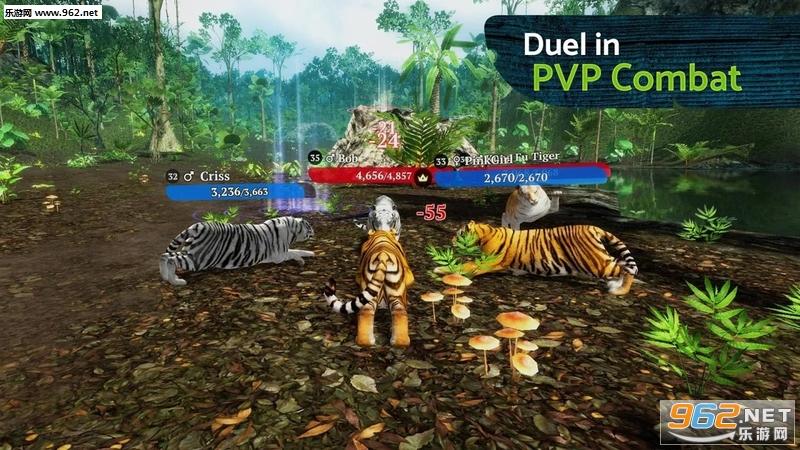 虎The Tiger安卓版v1.6.1截图6