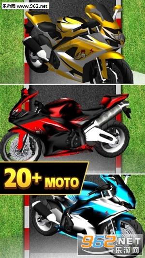 摩托赛车3D安卓版v1.5_截图0