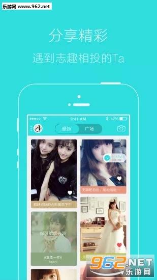 掌上湘西appv3.5 安卓版_截图0