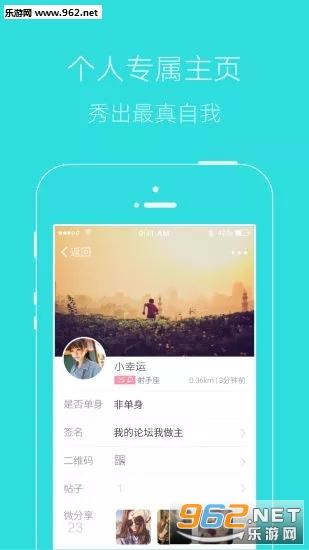 掌上湘西appv3.5 安卓版_截图1