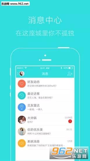 掌上湘西appv3.5 安卓版_截图2