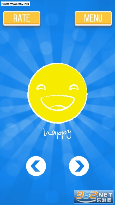 Squishy emoji smile游戏v1.3_截图5