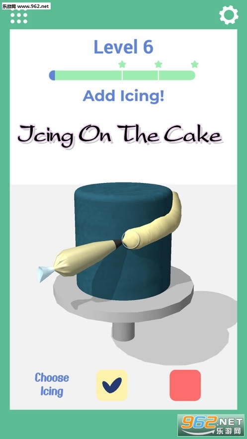 Icing On The Cake官方版