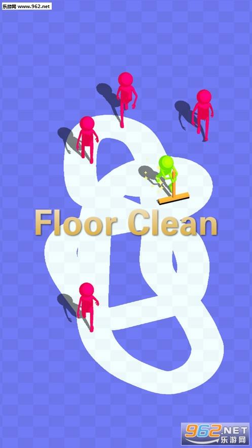 Floor Clean官方版