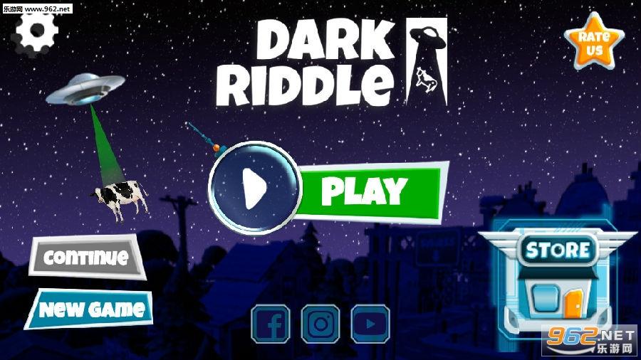 Dark Riddle最新版