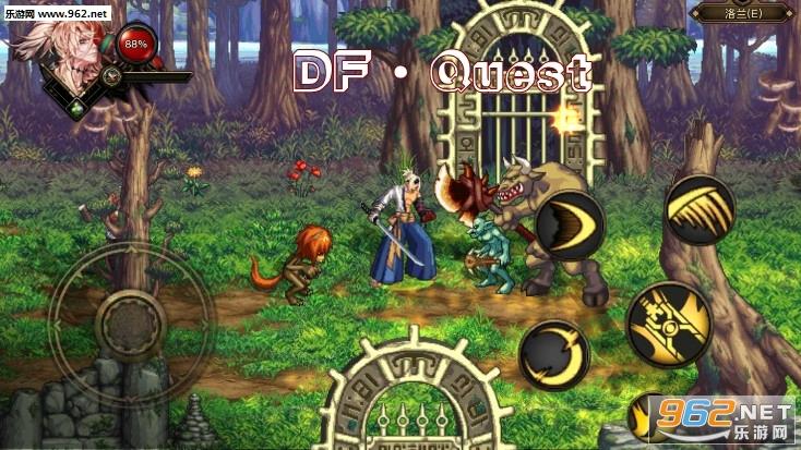 DF·Quest游戏安卓版