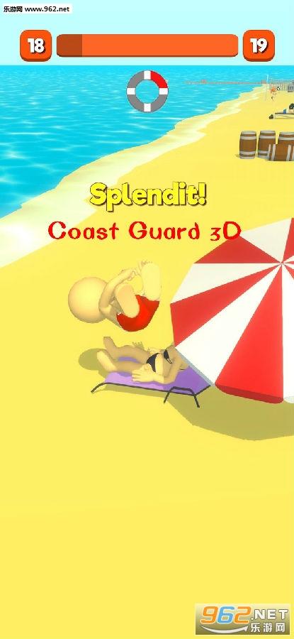 Coast Guard 3D官方版