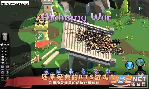 Alchemy War安卓版