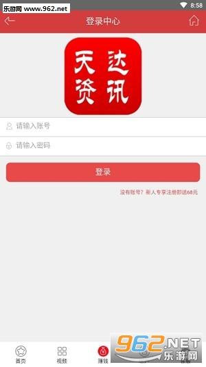 山东疑似两例_最大的网络老虎机平台天达资讯app